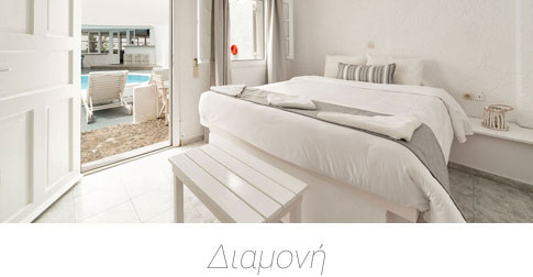 accommodation oia